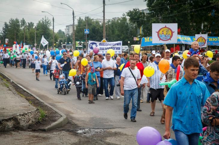 Altai-Koks celebrates Steelmakers' Day and the City Day