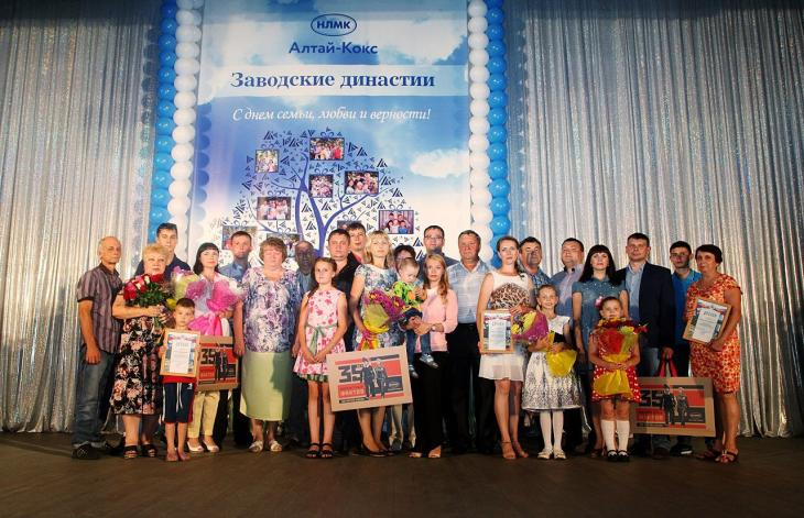 Altai-Koks honours labour dynasties
